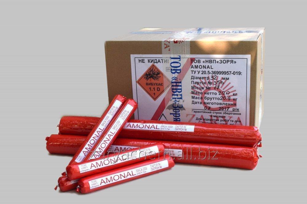 Купить Патронированные взрывчатые вещества AMONAL