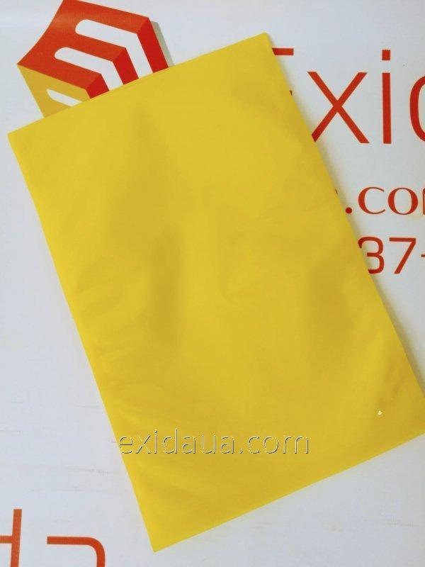 Пакеты вакуумные желтые 200х300 мм