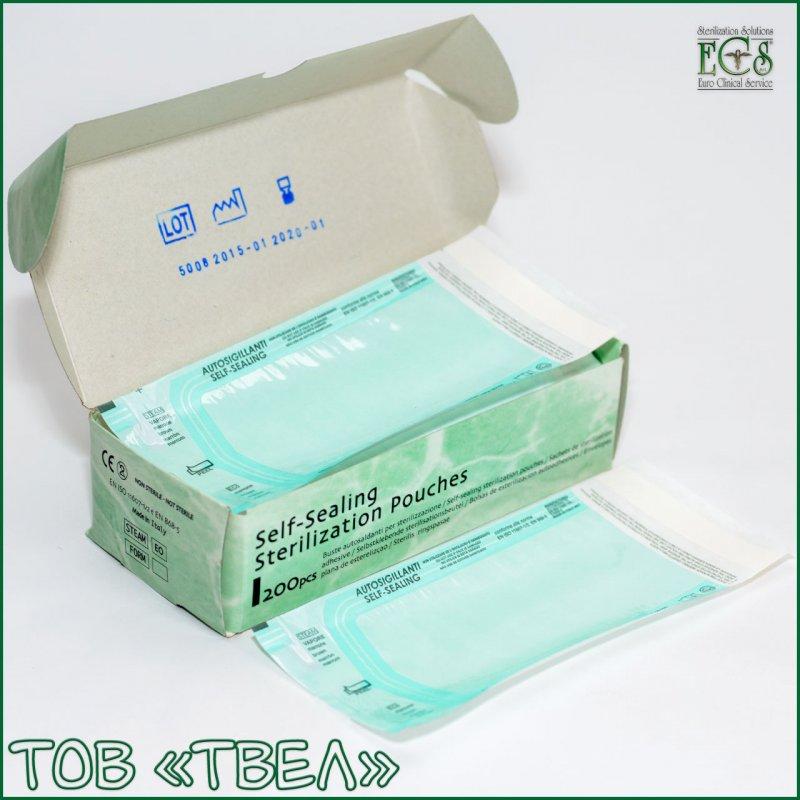 Самогерметизирующиеся пакеты для паровой и ЭО стерилизации Steridiamond / 90х165 мм, 200 шт. ECS