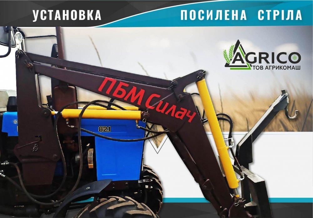 Погрузчик фронтальный Украина разгрузка 4,6 м