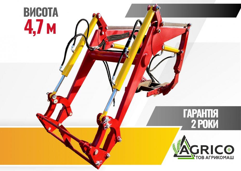 Погрузчик на трактор фронтальный Украина разгрузка 4,7 м