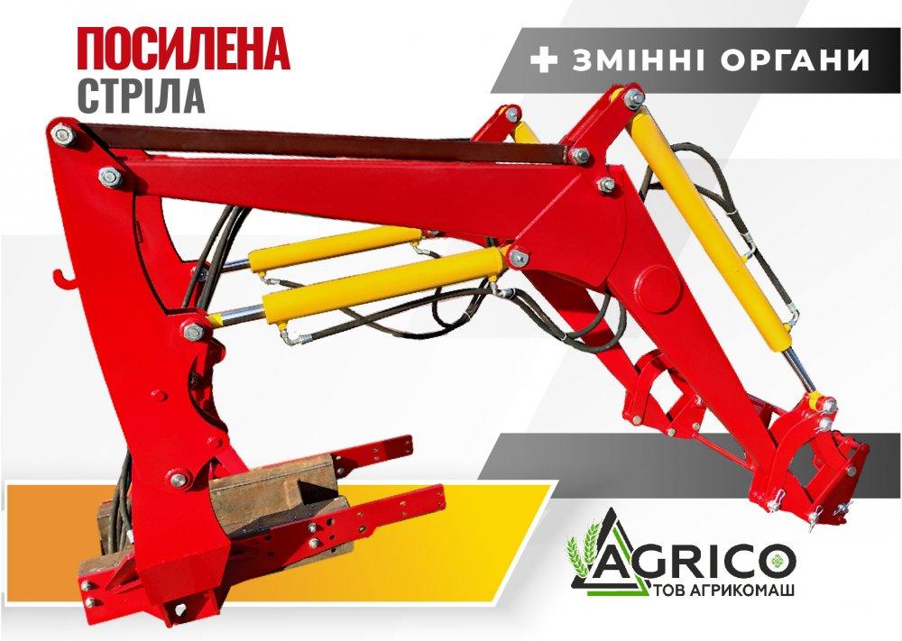 Погрузчик ПБМ-1200 трактор МТЗ, ЮМЗ + крюк + вилы + челюстной захват