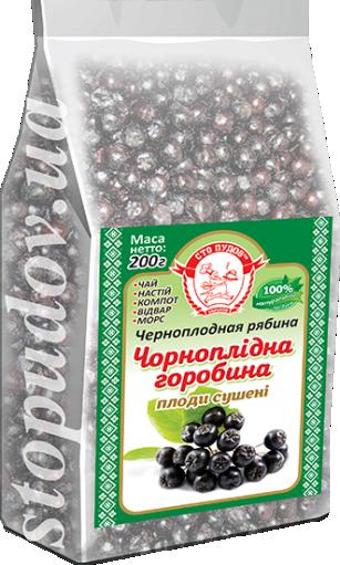 Купити Чорноплідна горобина сушена, 0,2 кг