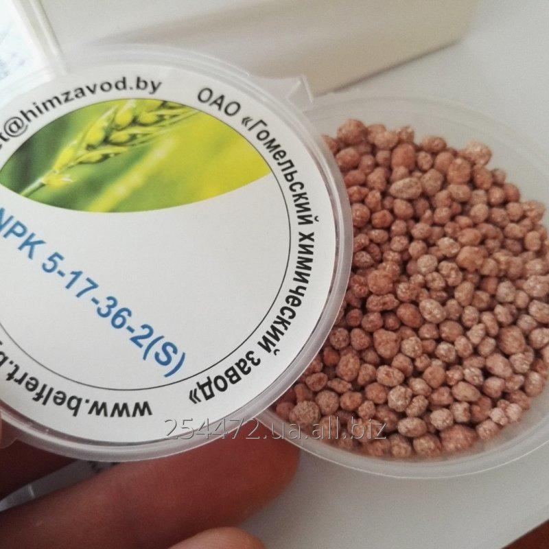 Купить Диаммофоска 5:17:36+2S (мешок 25 кг), Беларусь, осеннее удобрение