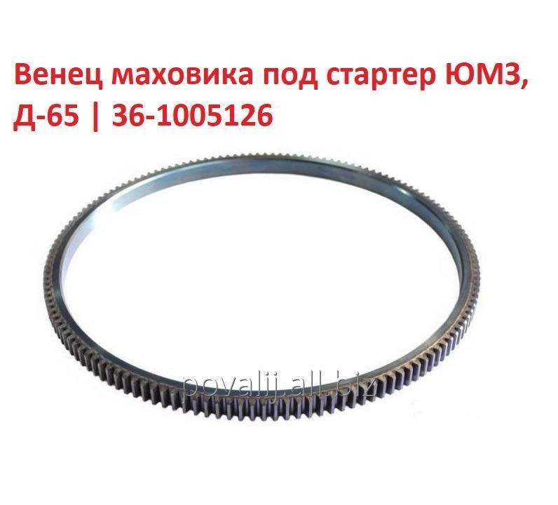 Купить Венец маховика под стартер ЮМЗ, Д-65 | 36-1005126