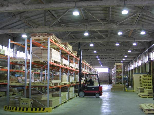 Оптовые склады стройматериалов в днепропетровске