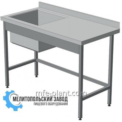 Стол -Мойка 1200х600х850, 1-секционная с бортом