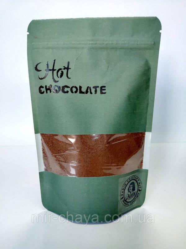 Buy Hot chocolate drink 200g TM NADIN