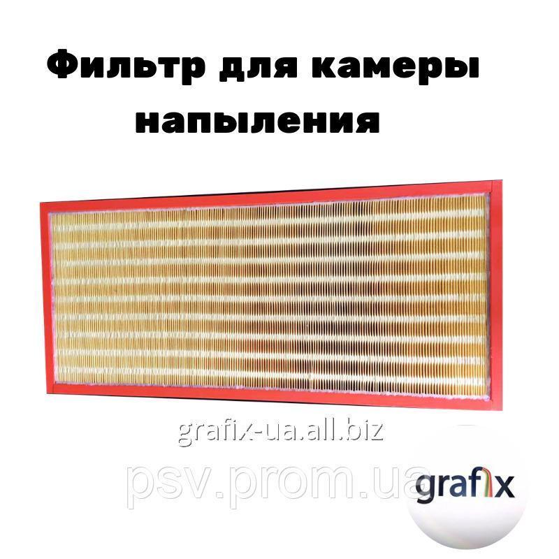 Купить Фильтр для камеры напыления, кассетный фильтр
