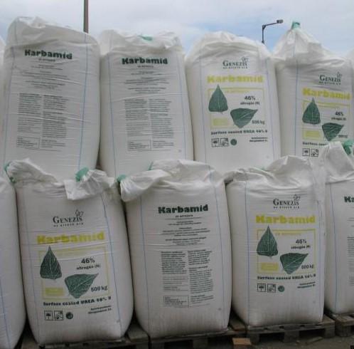 Карбамид в Big Bag,  условия  поставки EXW