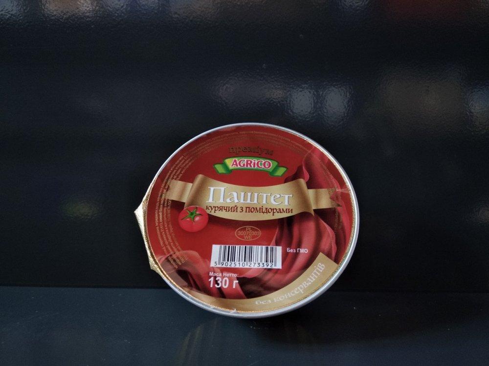 Купити Паштет курячий з помідорами ПРЕМІУМ 130 г