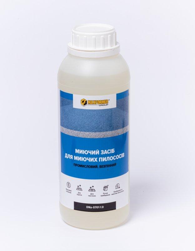 Средство для моющих пылесосов и поломоечных машин, концентрированное, нейтральное