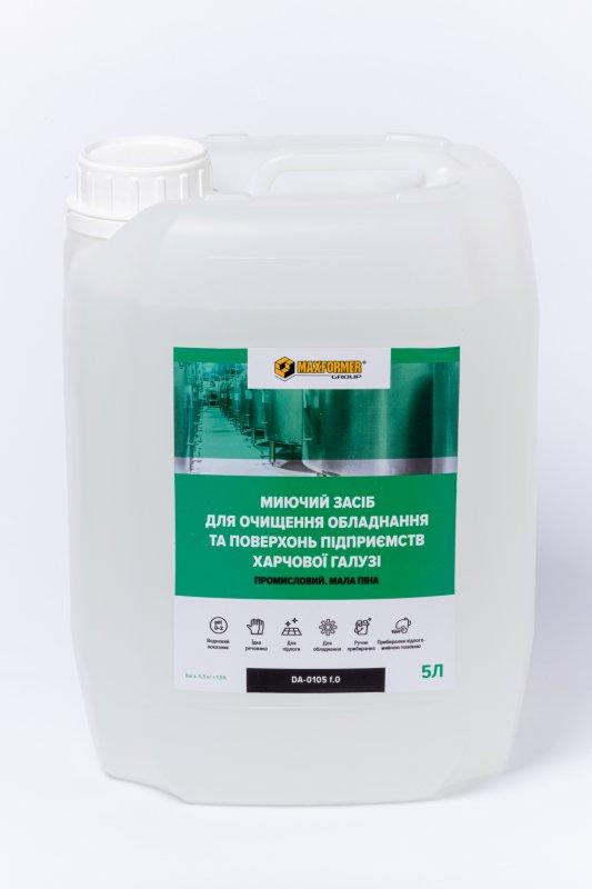 Buy Technical detergents