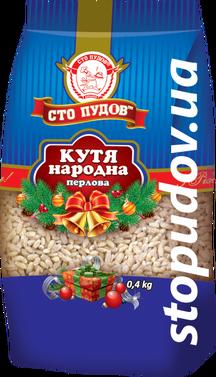 """Купить Кутья """"Народная"""", 0,4 кг"""
