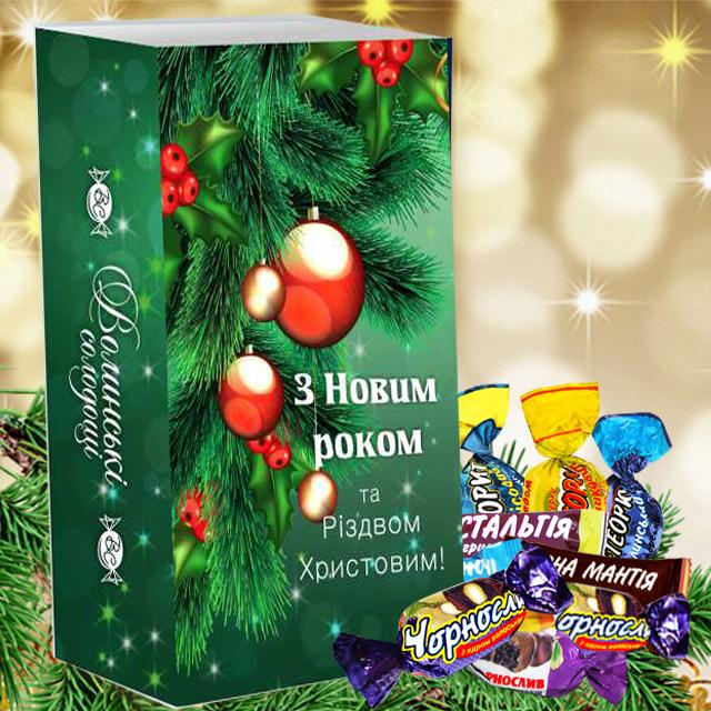 """Набор конфет """"Экзотика"""" Ягоды"""
