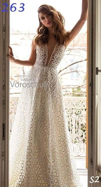 Wedding dress, model 263