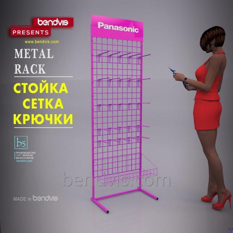 Сетчатое торговое оборудование для магазинов
