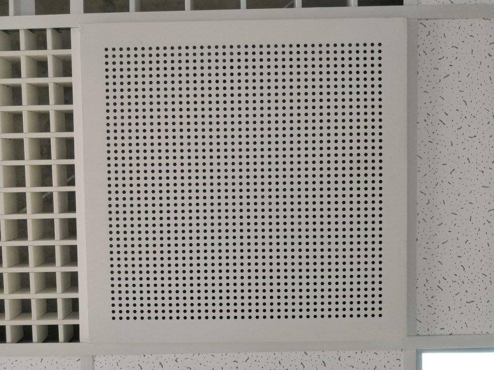 Потолочные кассеты металлические Strim-CEILING с перфорацией