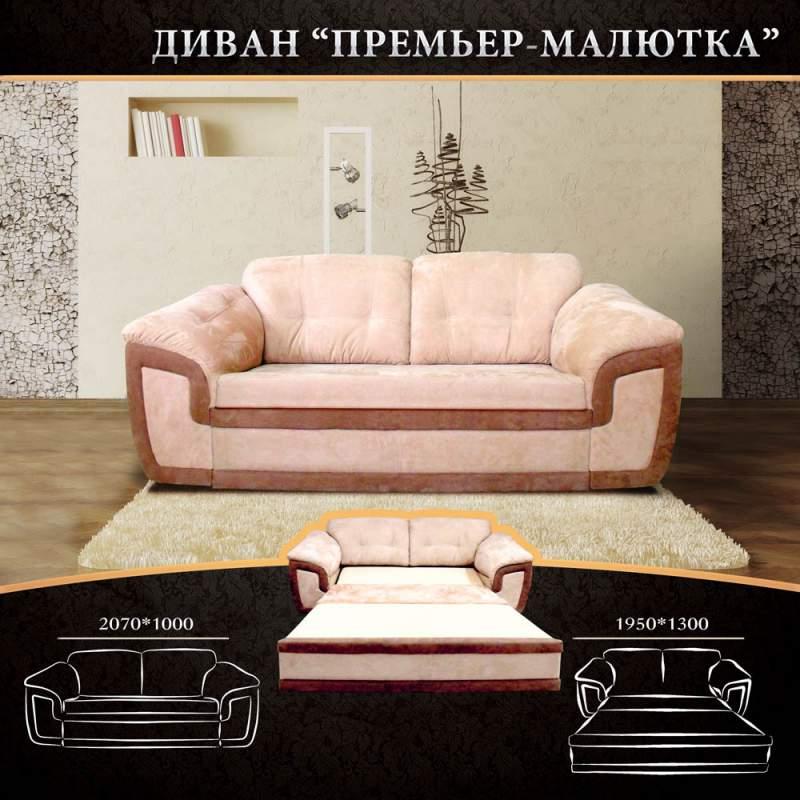 Мебельная фабрика белая церковь смотреть каталог цены лефорт