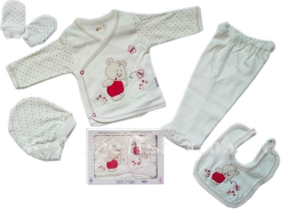 Набори для немовлят на виписку! купити в Київ 80e17cef65014