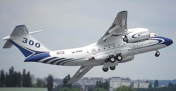 Чартерные рейсы в Киеве Ан-74 ТК-300