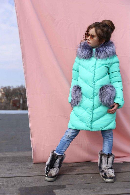 Buy Short coat children's Bunny, 22739