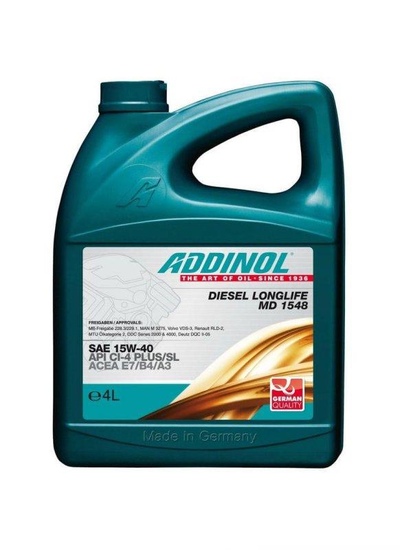 Купити Моторне масло MD 1548