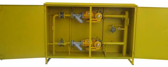 ШРП с регуляторами давления газа РДГ-50Н (В) (нижнее присоединение)