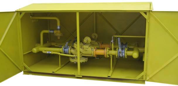 Купить ШРП с регуляторами давления газа РДГ-80Н (В)