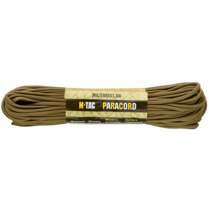 Купити Мотузки