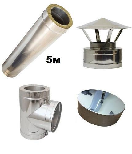 Комплект дымохода 5 метров, нерж/нерж, 160/220 мм, сталь 0.6 мм