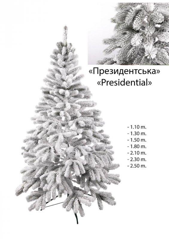 Купити Дерева новорічні