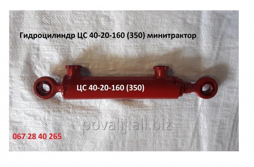 Купить Гидроцилиндр 40-20-160 (350) минитрактор - коротыш