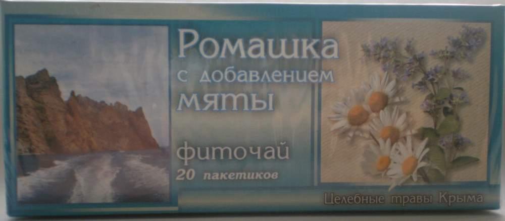 Купить Фиточай из ромашки с добавление мяты.