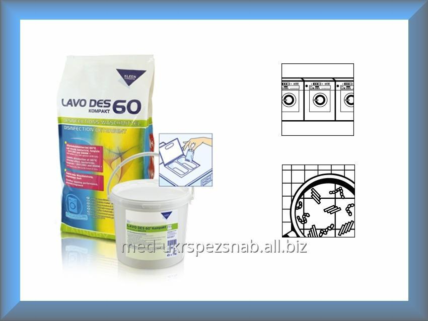 Купить KLEEN PURGATIS LAVO DES 60 KOMPAKT дезсредство для химиотермической дезинфекции белья (для стиральных машин, 15 КГ)