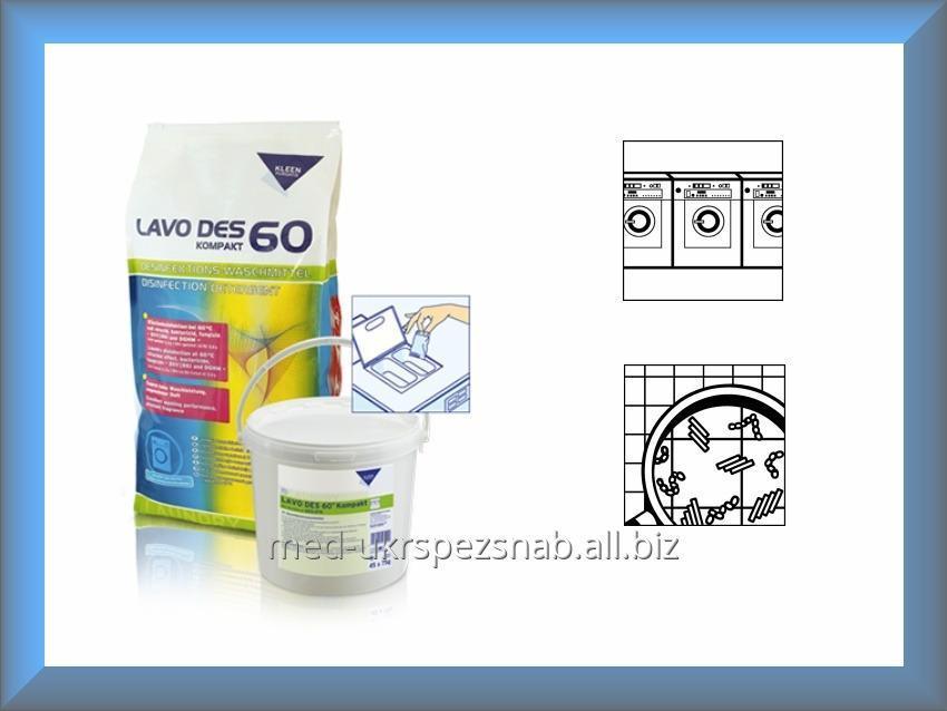 Купить KLEEN PURGATIS LAVO DES 60 KOMPAKT дезсредство для дезинфекции белья (для стиральных машин, 15 КГ)
