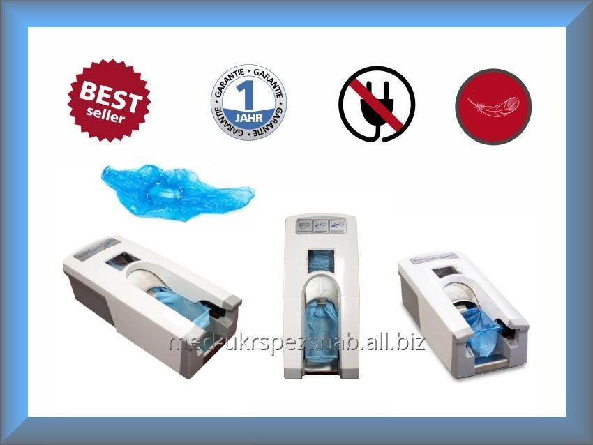 Купить Аппарат мобильный для надевания бахил HYGOMAT CLASSIC