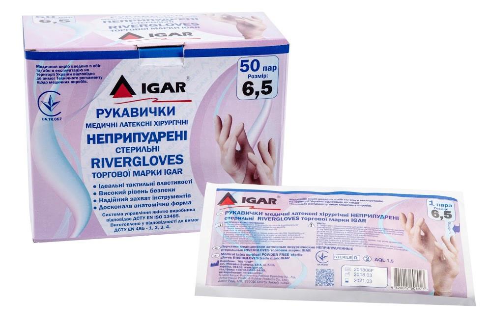 Перчатки медицинские латексные хирургические неопудренные стерильные RIVERGLOVES IGAR