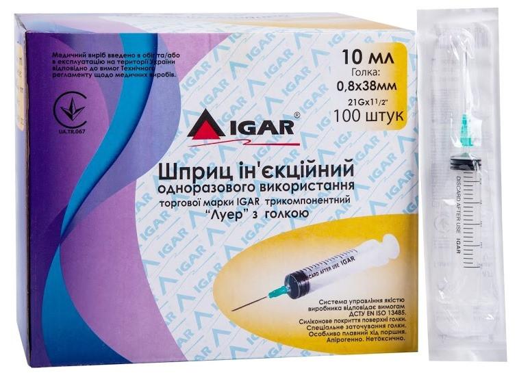 Купить Шприцы инъекционные одноразового использования IGAR трехкомпонентные «Луер» с иглой