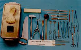 Купить Набор инструментов патологоанатомический, секционный Н-63