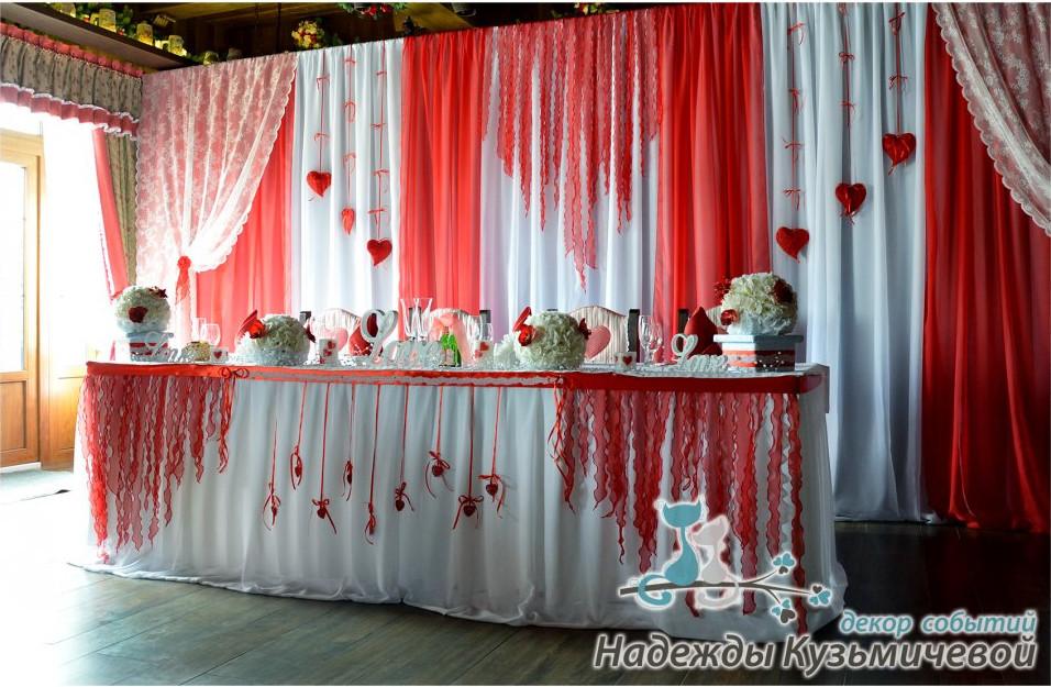 Купить Комплексное оформление свадебного торжества.