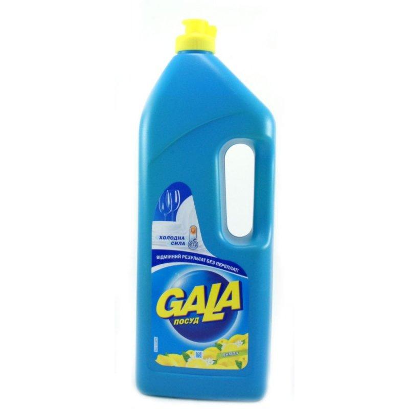 Купить Гала для мытья посуды, 1л (3402909000)