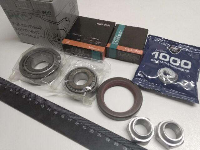 Купить Подшипник ступицы ВАЗ 2101, ВПЗ набор (2подш.+сальник+2гайка+смазка)