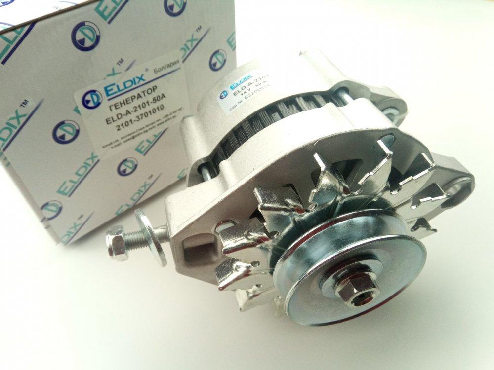 Купить Генератор ВАЗ 2101 50А, Eldix (ELD-A-2101)