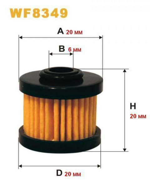 Купить Фильтр топливный для ГБО ж/ф пр-ва ROMANO, WIX (WF8349)