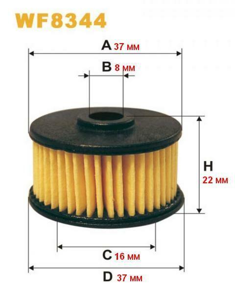 Купить Фильтр топливный для ГБО ж/ф пр-ва MEDA, WIX (WF8344)