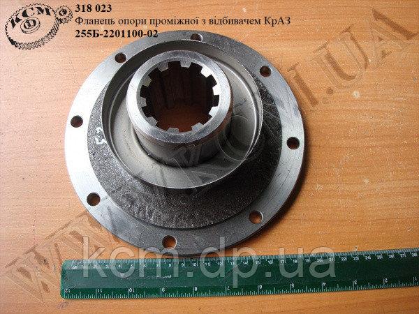 Фланець опори проміжної з відбивачем 255Б-2201100-02 КрАЗ