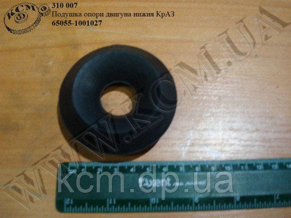 Подушка опори двигуна нижн. 65055-1001027 КрАЗ