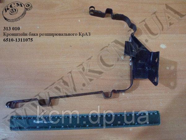 Кронштейн бака розширювального 6510-1311075 КрАЗ