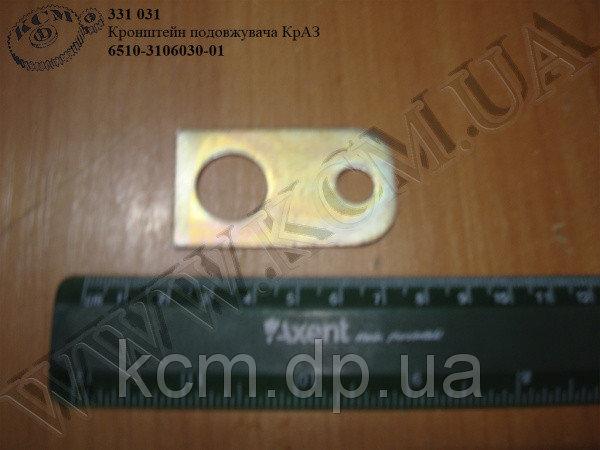 Кронштейн подовжувача 6510-3106030-01 КрАЗ